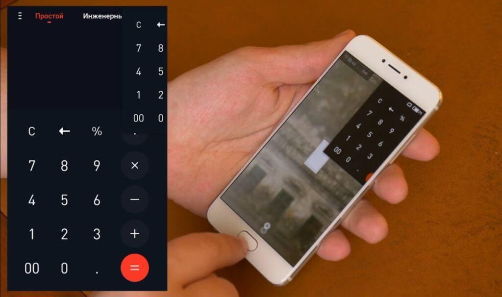 Дизайн интерфейса Flyme 6