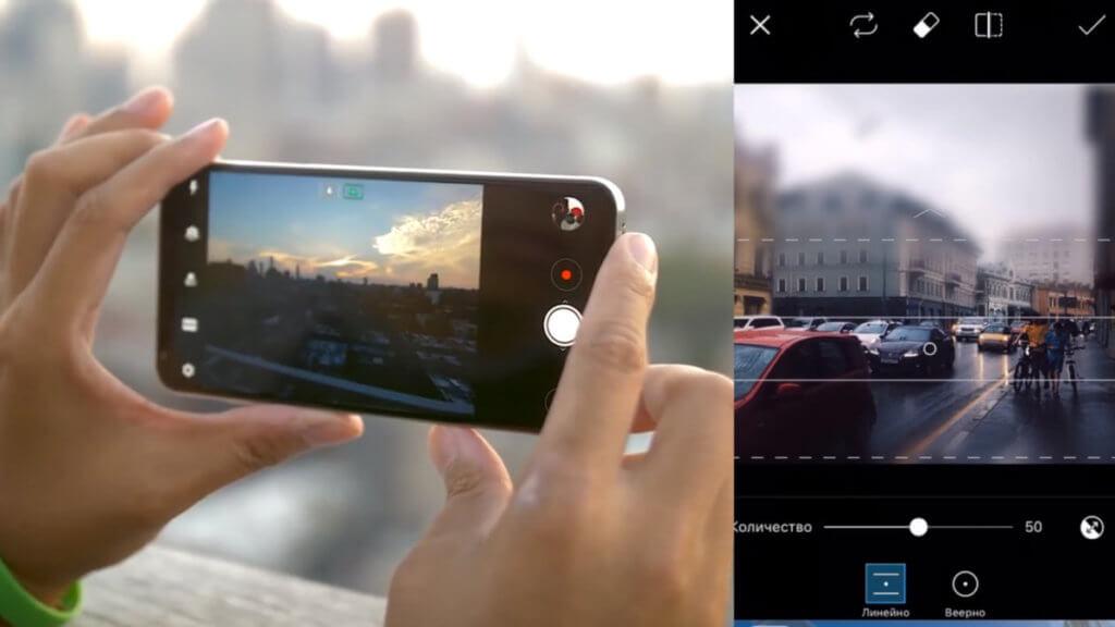 Эффект Tilt-Shift в фоторедакторе для Андроид
