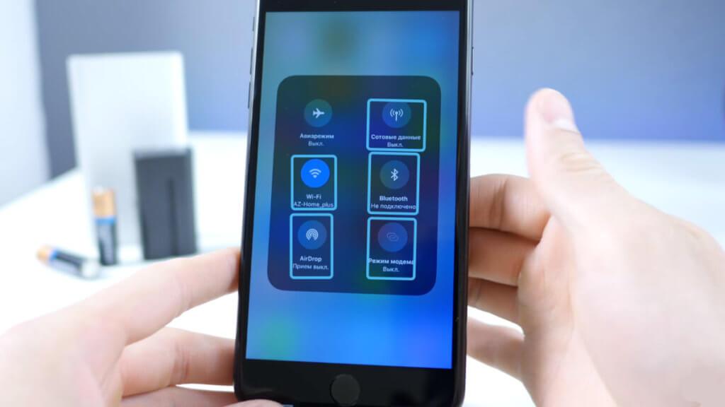 Отключение беспроводных модулей в iPhone