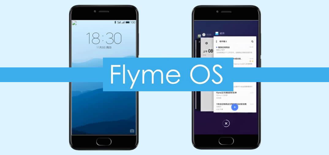 Сегодня у нас в новостях обзор Flyme 6. Все мы знаем, что 30 декабря Meizu официально запустила новую