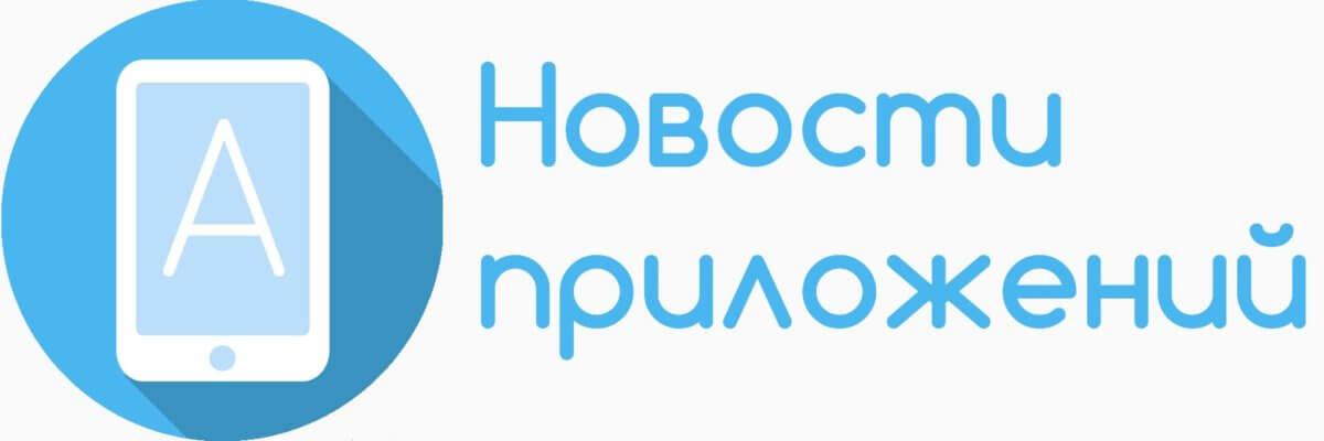 Логотип сайта Appsnew