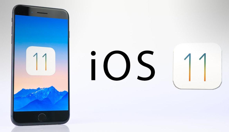 Фишки в iOS 11
